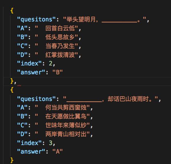 node.js 抓取网页内容(针对微信小程序云开发) - 解决方案