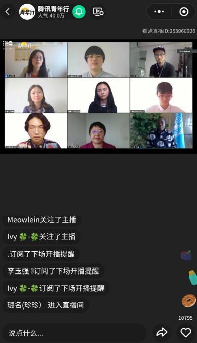 见证中国青年力量