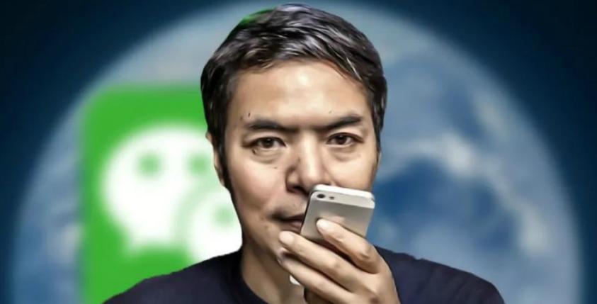 张小龙:今日头条