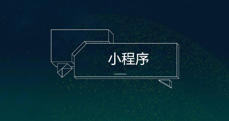 台媒视角:腾讯推