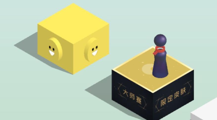 小游戏最新扶持政策:月流水50万以下免抽成!开发者们有福了! - 软件交流