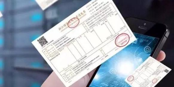 微信电子发票开发权限全面开放:小店买东西也能开发票了 - 软件交流
