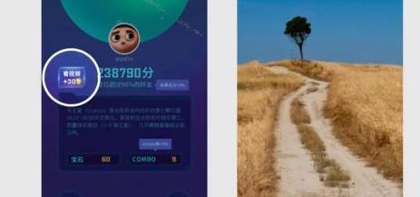 微信:小游戏新增