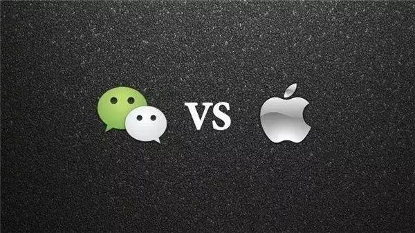 """苹果再对微信""""下"""