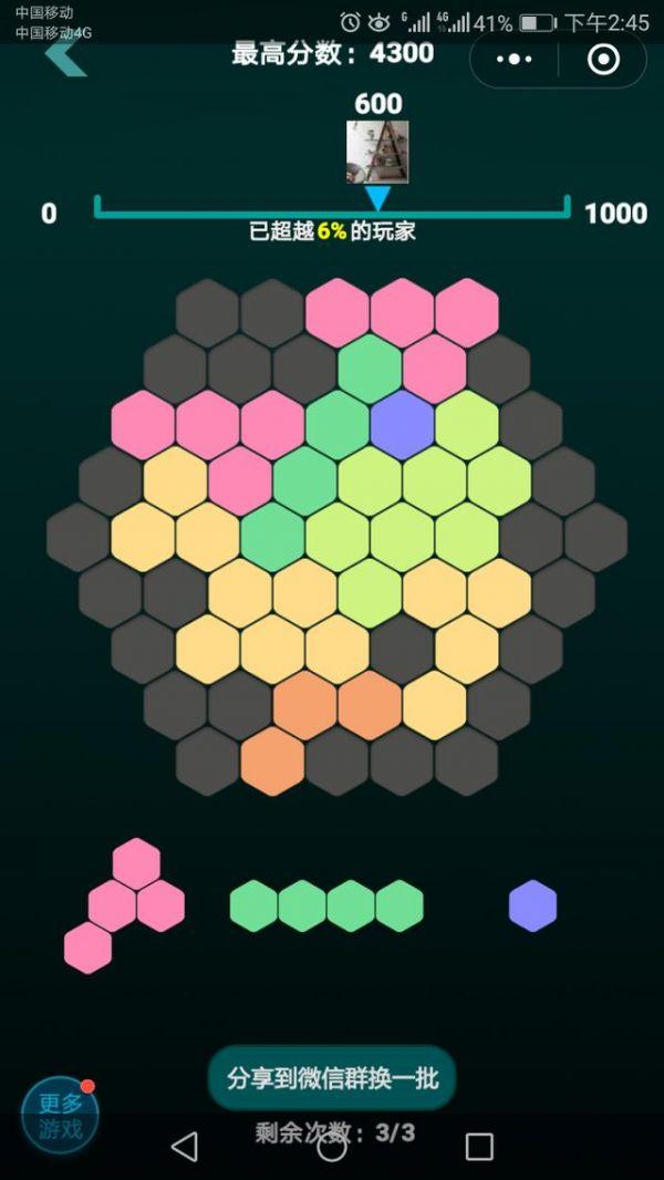 u=1956241556,1450478485&fm=173&app=25&f=JPG
