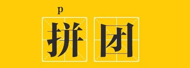 支付宝、苏宁、京