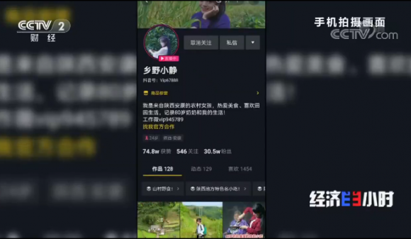 央视点赞抖音三农创作者:直播助力乡村振兴,农民收入翻一番! - 抖音小程序