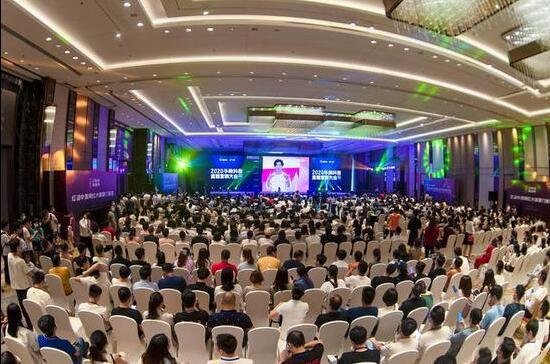 2020华南抖音直播