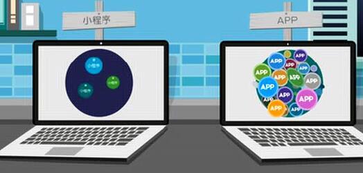 一个视频告诉您什么是微信小程序 - 微信小程序