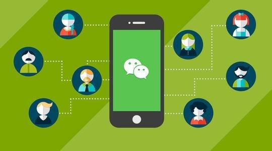 微信团队:WeGeek