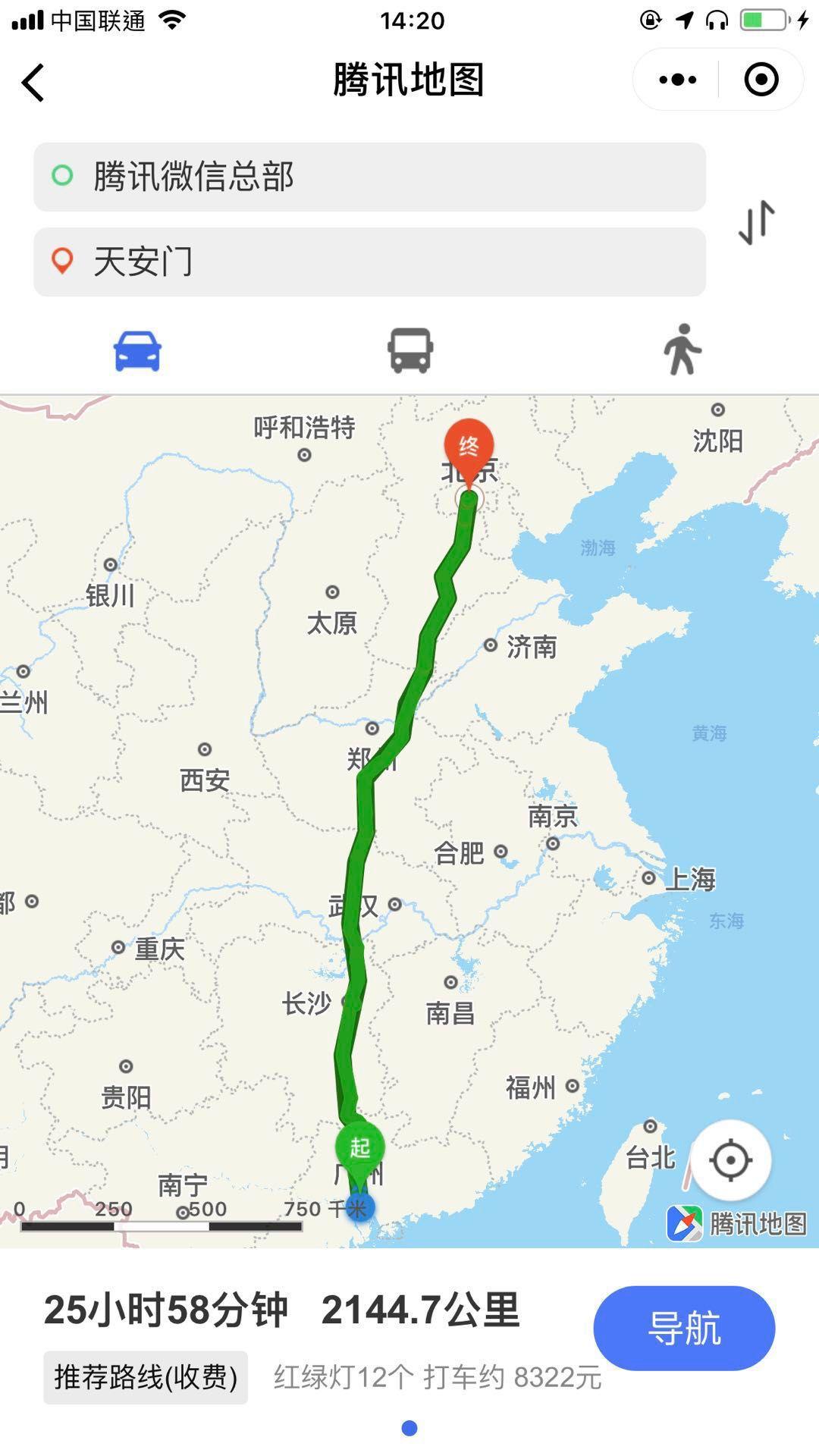 「腾讯地图」小程