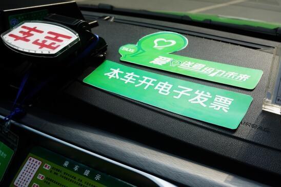 成都高考考生有免费接送专车了!在微信小程序即可预约爱心送考车 - 微信小程序